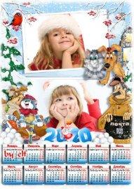 Детский календарь на 2020 год - Любимые мультфильмы 4