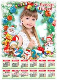 Праздничный календарь на 2020 год с мышкой - Пусть все сбудется сегодня, ок ...