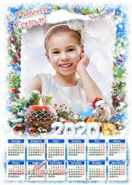 Праздничный календарь на 2020 с символом года - Сегодня чудеса случатся и с ...