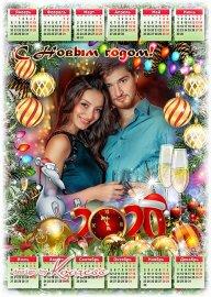Праздничный календарь-рамка на 2020 с символом года - Сегодня чудеса случат ...