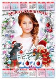 Праздничный календарь на 2020 с символом года - За окном пурга поет, скоро  ...