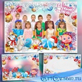 Рамка для фото группы в детском саду - Волшебные зимние праздники