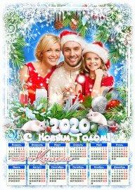 Праздничный календарь на 2020 с симпатичными мышками - Пусть Новый Год прид ...