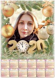 Календарь на 2020 год  - Новый год стучится в дверь