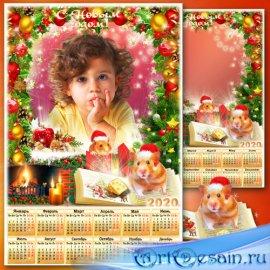 Праздничная рамка для фото с календарём на 2020 год - Волшебная книга