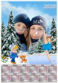 Настенный календарь на 2020 год - Зимние забавы