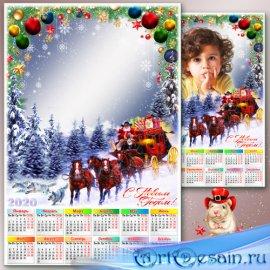 Праздничная рамка для фото с календарём на 2020 год - В дверь Новый год уже ...