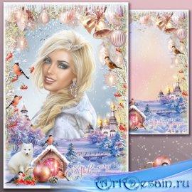 Праздничная рамка для Фотошопа - Новогодний пейзаж 4