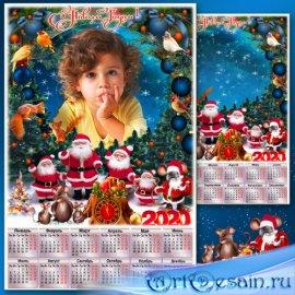 Новогодняя рамка для фото с календарём на 2020 год - Фотография на память
