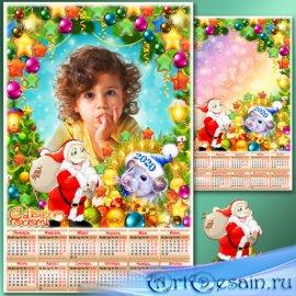 Новогодняя праздничная рамка для фото с календарём на 2020 год - Радостная  ...