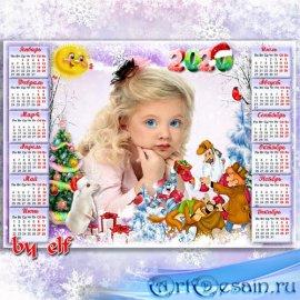Новогодний календарь на 2020 год с символом года - Любимые мультфильмы 5