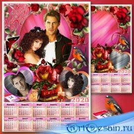 Праздничная романтическая рамка с календарём на 2020 год - Роман с продолже ...