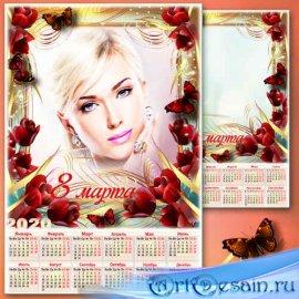 Праздничный календарь с рамкой для фото - Милые женщины! Будьте любимыми. Н ...