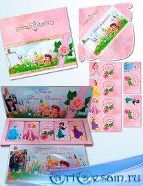 Шокобос и конверт для денег - Диснеевские принцессы