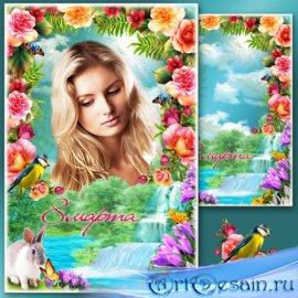 Поздравительная рамка с 8 Марта - Пробудилась ото сна, долгожданная весна