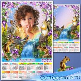 Праздничный календарь для девочек - Аромат весенних крокусов
