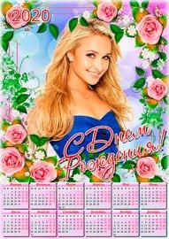 Календарь на 2020 год - Розовые розы