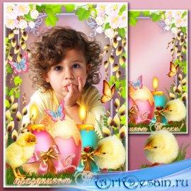 Рамка для Фотошопа - Светлый праздник Пасхи