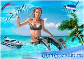 Рамка для фотографии - Летний морской отдых