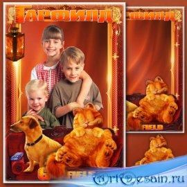 Детская рамка для фотошопа - Любимые сказочные герои мультфильмов 6. Гарфил ...