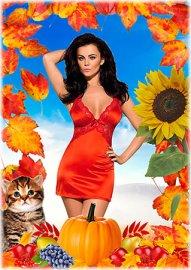 Осенняя рамка - Здравствуй осень