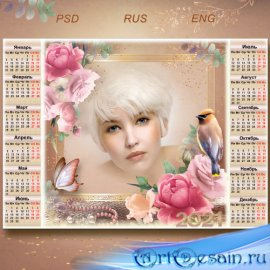 Календарь на 2021 год с рамкой для фото - Нежные розы
