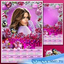 Новогодний календарь на 2021 год с рамкой для фото - Пурпурная зима
