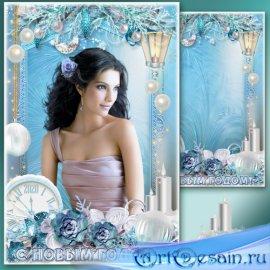Новогодняя рамка для фотошопа - Зимний портрет