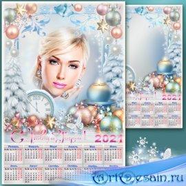 Новогодний календарь на 2021 год с рамкой для фото - Снежный хоровод