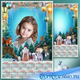 Праздничный календарь на 2021 год с рамкой для фотошопа - Новогодняя магия