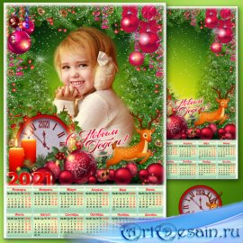 Новогодняя рамка с календарём на 2021 год - Снежная сказка
