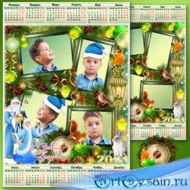 Новогодняя рамка с календарём на 2021 год - Мой любимый праздник