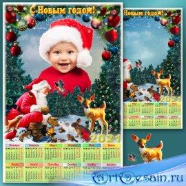 Новогодняя рамка с календарём на 2021 год - Добрый Дедушка Мороз