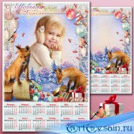 Новогодняя рамка с календарём на 2021 год - Лисички сестрички