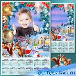 Праздничная рамка с календарём на 2021 год - Новогодняя дискотека