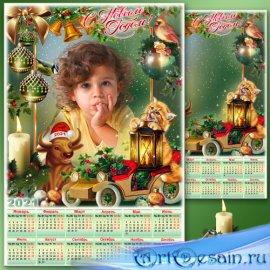 Поздравительная новогодняя рамка с календарём на 2021 год - Винтажный Новый ...