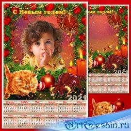 Праздничная рамка с календарём на 2021 год - Новогодний поединок