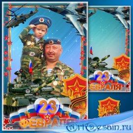 Праздничная рамка для фото к 23 февраля - Славная династия