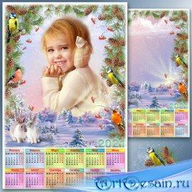 Рамка для фото с календарём на 2021 год - Зимний пейзаж 3