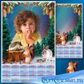 Рамка для фото с календарём на 2021 год - Зимняя сказка
