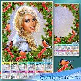 Рамка для фото с календарём на 2021 год - Краски января