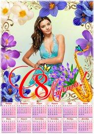 Календарь на 2021 год к 8 марта - Весенние цветы