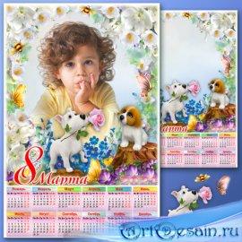 Праздничный календарь на 2021 год с рамкой для фото к 8 Марта - Нежные чувс ...