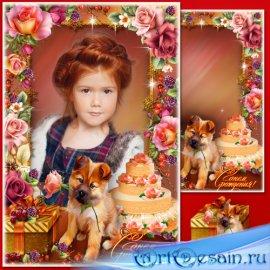 Праздничная рамка для фото к Дню рождения - Желаю счастья полный океан!