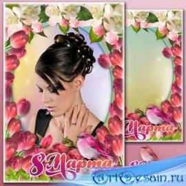 Праздничная рамка для фото к 8 Марта - Тюльпанов море для тебя