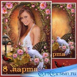 Праздничная рамка для фото к 8 Марта - Прекрасная роза