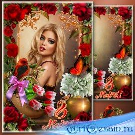 Праздничная рамка для фото к 8 Марта - Весенние контрасты