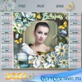 Праздничный календарь на 2021 с рамкой для фото к 8 Марта - Закончились мет ...