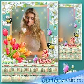 Праздничный календарь на 2021 с рамкой для фото к 8 Марта - Аромат весны