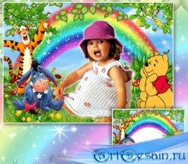 Рамка для детской фотографии - Веселая радуга